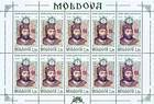 № 260 Kb - Princes of Moldavia (III) 1997
