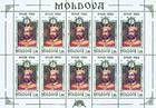 № 261 Kb - Princes of Moldavia (III) 1997