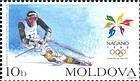 № 263 (0.10 Lei) Skiing