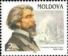 Constantin Stamati-Ciurea (1828-1898). Writer, Journalist and Playwright