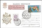 № 26 FDC2 - Olympic Games, Barcelona, 1992 1992