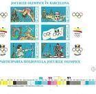 № Block 1P (26P-30P) - Olympic Games, Barcelona, 1992 1992