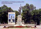 № 271 MC4 - Ştefan cel Mare Monument (1928). Sculptor - Alexandru Plămădeală. Chişinău