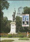 № 271 MC5 - Ştefan cel Mare Monument (1928). Sculptor - Alexandru Plămădeală. Chişinău