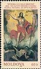 Resurrection of Jesus Christ (XIX cent.). Unknown Painter. National Museum of Fine Arts