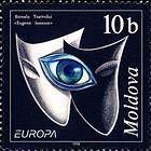 The «Eugene Ionesco» Biennale Theatre Festival