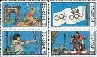 № 27+28+30Zd - Olympic Games, Barcelona, 1992 1992