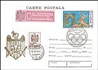 № 27 FDC2 - Olympic Games, Barcelona, 1992 1992