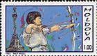 № 28 (1.00 Rubles) Archery