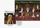 № Block 17 (282-286) FDC - Diana. Princess of Wales - In Memoriam 1998