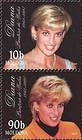 № 282+283Zd - Diana. Princess of Wales - In Memoriam 1998