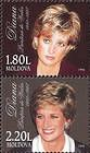 № 284+285Zd - Diana. Princess of Wales - In Memoriam 1998
