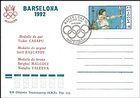 № 28 FDC1 - Olympic Games, Barcelona, 1992 1992