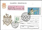 № 28 FDC2 - Olympic Games, Barcelona, 1992 1992