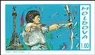 № 28P (1.00 Rubles) Archery (Blue Text)