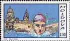 № 29 (2.50 Rubles) Swimming