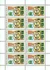 № 291 Kb - 140th Anniversary of the Moldavian «Cap de Bour» Stamps 1998