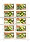 № 292 Kb - 140th Anniversary of the Moldavian «Cap de Bour» Stamps 1998