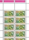 № 292 KbI - 140th Anniversary of the Moldavian «Cap de Bour» Stamps 1998