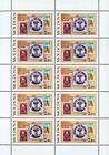№ 293 Kb - 140th Anniversary of the Moldavian «Cap de Bour» Stamps 1998