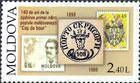 Reproduction of the «ПОРТО СКРИСОРИ» 108 (para) Stamp
