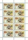 № 294 Kb - 140th Anniversary of the Moldavian «Cap de Bour» Stamps 1998