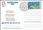 № 29 FDC1 - Olympic Games, Barcelona, 1992 1992