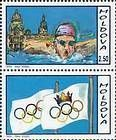 № 29Zf - Olympic Games, Barcelona, 1992 1992