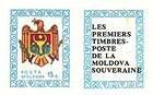 № 2Zf2H - First Anniversary of the Declaration of Sovereignty 1991