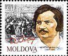 № 308 (0.90 Lei) Honoré de Balzac (1799-1850)