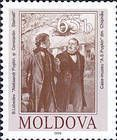 Alexander Pushkin and Constantin Stamati. Artist: Boris Lebedev