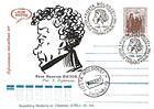 № 309 FDC3 - Caricature of Alexander Pushkin