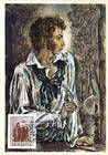 № 309 MC2 - 200th Birth Anniversary of Alexander Pushkin 1999