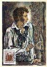 № 309 MC2 - Alexander Pushkin