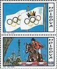 № 30Zf - Olympic Games, Barcelona, 1992 1992