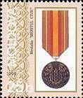 Medal of Civic Merit
