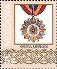 № 321 (5.00 Lei) Order of the Republic