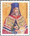 Varlaam Moţoc (1590-1657). The Metropolitan of Moldavia