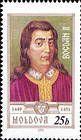 № 330 (0.25 Lei) Bogdan II (1449-1451)