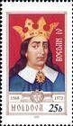 № 331 (0.25 Lei) Bogdan IV (1568-1572)