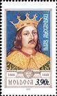 № 335 (3.90 Lei) Iliaş Alexandru (1661-1668)