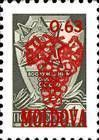 № 33W (0.01 Rubles) 0.63 Rubles on 1 kopek (Red Overprint)