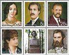 № 345-349Zd - 150th Birth Anniversary of Mihai Eminescu 2000