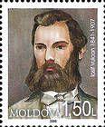 Iosif Vulcan (1841-1907) - Publisher of Mihai Eminescu