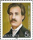 Mihai Eminescu (1850-1889)