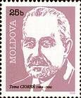 Toma Ciorbă (1864-1936). Physician and Humanist