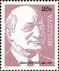 Henri Coandă (1886-1972). Engineer and Scientist