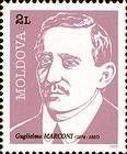 Guglielmo Marconi (1874-1937). Physicist and Inventor. Nobel Laureate