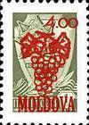 4.00 Rubles on 1 kopek (Red Overprint)
