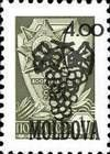 4.00 Rubles on 1 kopek (Black Overprint)